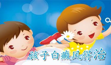 昆明治<a href=https://www.kmpifu.com.cn/ target=_blank class=infotextkey>白斑</a>的三甲医院