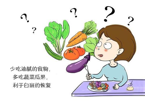 云南白癜风专科医院,白癜风患者应该如何注意饮食