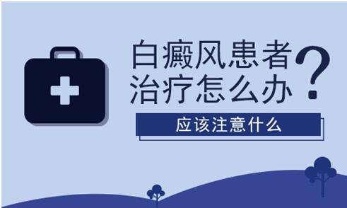 <a href=https://www.kmpifu.com.cn/ target=_blank class=infotextkey>昆明白癜风医院</a>邀去李作梅邀去