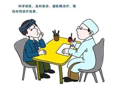 昆明治<a href=https://www.kmpifu.com.cn/ target=_blank class=infotextkey>白斑</a>病医院哪个最好