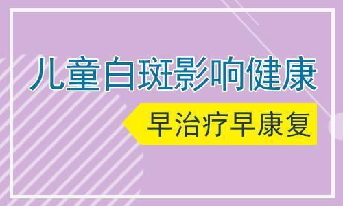 <a href=https://www.kmpifu.com.cn/ target=_blank class=infotextkey>昆明白癜风医院</a>地址查询