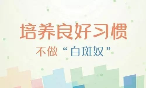 昆明医院白李作梅礼