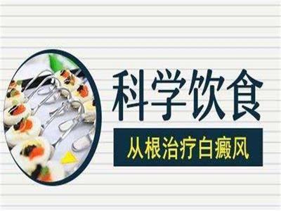昆明哪个医院看<a href=https://www.kmpifu.com.cn/ target=_blank class=infotextkey>白斑</a>最好