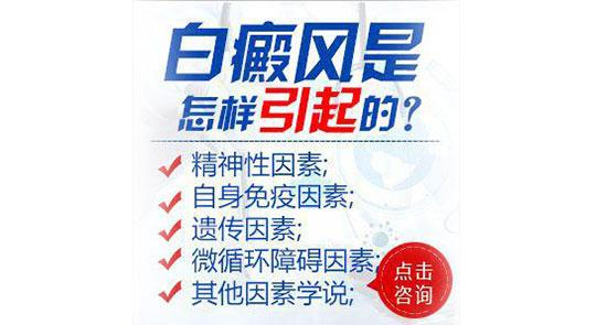 昆明<a href=https://www.kmpifu.com.cn/ target=_blank class=infotextkey>白斑</a>患者怎样保养皮肤