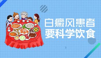<a href=https://www.kmpifu.com.cn/ target=_blank class=infotextkey>昆明白癜风医院</a>李作梅真好