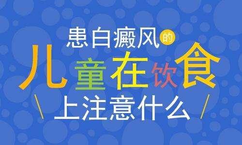 <a href=https://www.kmpifu.com.cn/ target=_blank class=infotextkey>昆明白癜风医院</a>可约李作梅